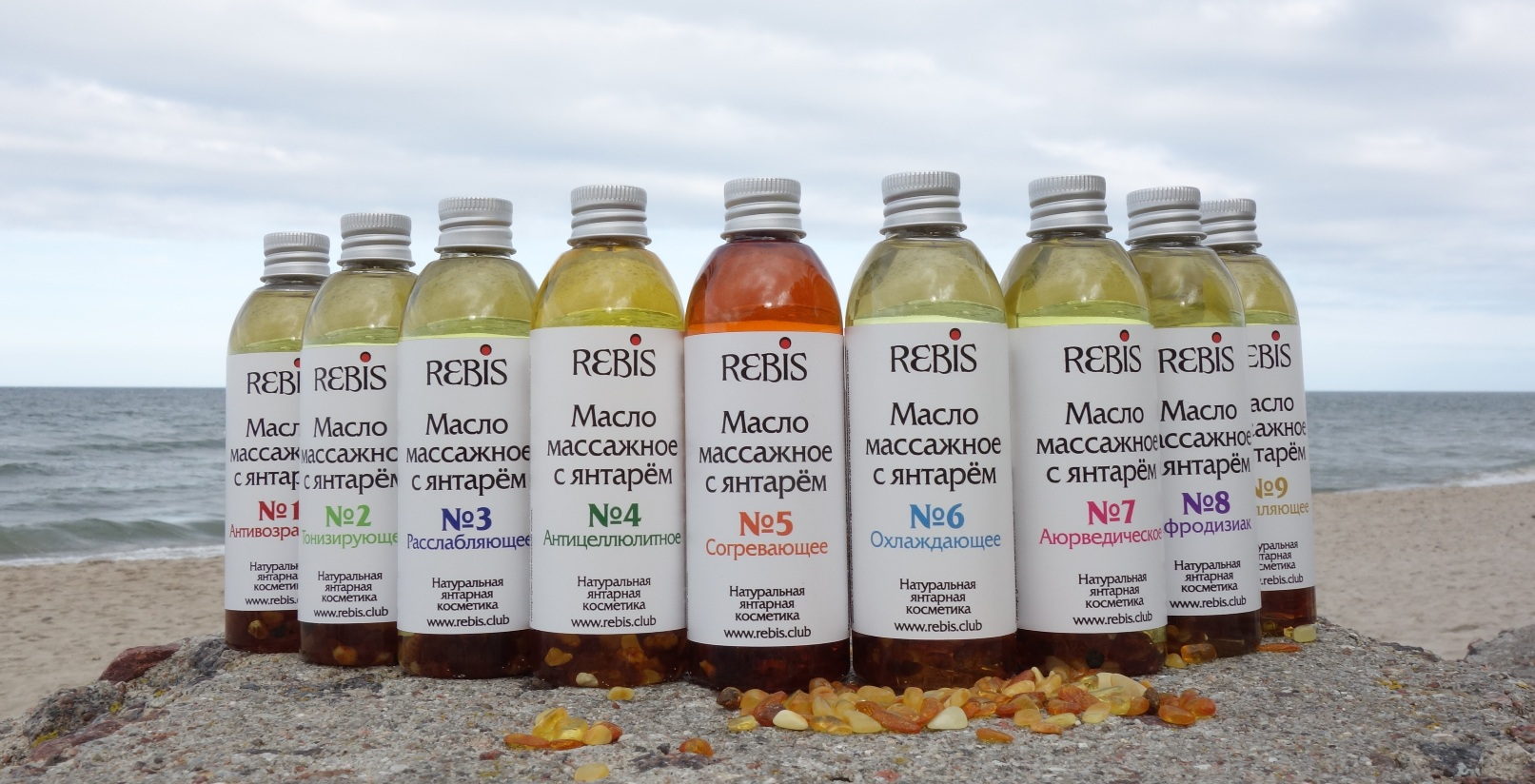 Rebis Massage Oils Containing Amber Oil and Natural Baltic Amber